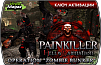 "Painkiller Hell and Damnation: Operation ""Zombie Bunker"""
