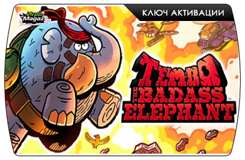 Tembo The Badass Elephant (ключ для ПК)