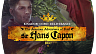 Kingdom Come Deliverance – The Amorous Adventures of Bold Sir Hans Capon (ключ для ПК)