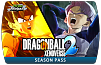 Dragon Ball Xenoverse 2 Season Pass (ключ для ПК)