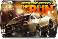 Need for Speed The Run (ключ для ПК)