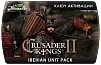 Crusader Kings II – Iberian Unit Pack