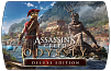 Assassin's Creed Odyssey Deluxe (ключ для ПК)