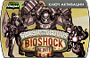 Bioshock Infinite – Clash in the Clouds (ключ для ПК)