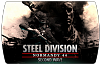 Steel Division Normandy 44 – Second Wave (ключ для ПК)