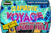 Borderlands The Pre-Sequel – Claptastic Voyage and Ultimate Vault Hunter Upgrade Pack 2 (ключ для ПК)