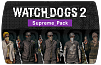 Watch Dogs 2 - Supreme Pack