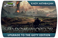 Middle-earth: Shadow of Mordor Upgrade to the GOTY Edition (DLC)