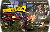 Borderlands 2 – Creature Slaughterdome