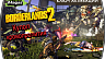 Borderlands 2 – Creature Slaughterdome (ключ для ПК)