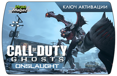 Call of Duty Ghosts - Onslaught