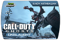 Call of Duty Ghosts – Onslaught