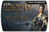 Europa Universalis IV: Art of War Collection
