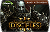 Disciples 3 Reincarnation (ключ для ПК)