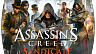 Assassin's Creed Syndicate (ключ для ПК)