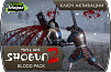 Total War Shogun 2 - Blood Pack