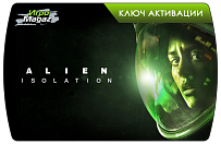 Aliens Isolation