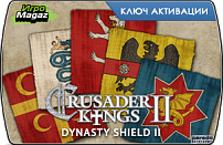 Crusader Kings II: Dynasty Shield II