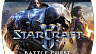 Starcraft 2 Trilogy (Battlechest) (ключ для ПК)
