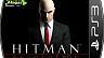 Hitman: Absolution для PS3