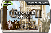 Crusader Kings II – Legacy of Rome (ключ для ПК)