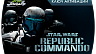 Star Wars Republic Commando (ключ для ПК)