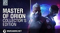 Master of Orion Collector's Edition Trailer