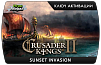Crusader Kings II – Sunset Invasion