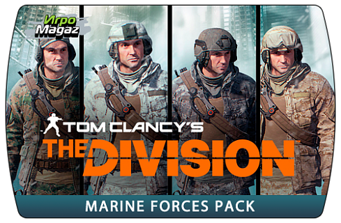 Tom Clancy's The Division – Marine Forces Pack