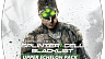 Tom Clancy's Splinter Cell Blacklist - Upper Echelon Pack