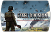 Steel Division Normandy 44 (ключ для ПК)