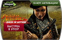 Jagged Alliance: Back in Action – Point Blank (DLC 2)