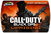 Call of Duty Black Ops II - Uprising