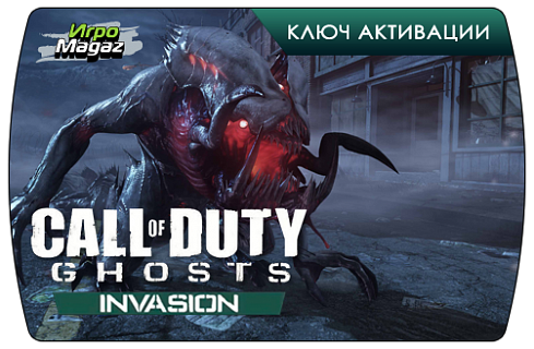 Call of Duty Ghosts – Invasion