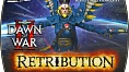 Warhammer 40000: Dawn of War II - Retribution. Эльдары