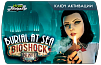 Bioshock Infinite – Burial at Sea Episode One (ключ для ПК)