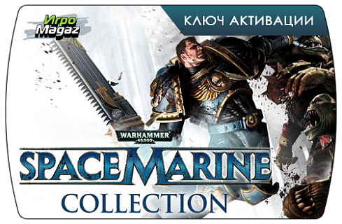 Warhammer 40000 Space Marine Collection (ключ для ПК)