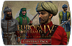 Europa Universalis IV – Cradle of Civilization - Content Pack