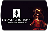 Crusader Kings III Expansion Pass (ключ для ПК)