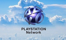 Активация ключа в PlayStation Network