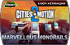 Cities in Motion 2 – Marvellous Monorails (ключ для ПК)