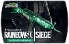Tom Clancy's Rainbow Six: Siege. Emerald Weapon Skin
