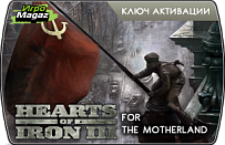 Hearts of Iron III – For the Motherland