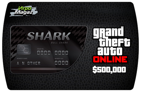 Grand Theft Auto Online - Bull Shark Cash Card
