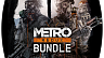 Metro Redux Bundle (ключ для ПК)