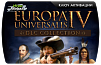 Europa Universalis IV – DLC Collection (ключ для ПК)
