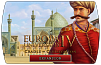Europa Universalis IV – Cradle of Civilization Expansion