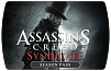 Assassin's Creed Syndicate Season Pass (ключ для ПК)