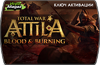 Total War: Attila – Blood & Burning