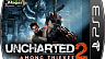 Uncharted 2: Among Thieves для PS3